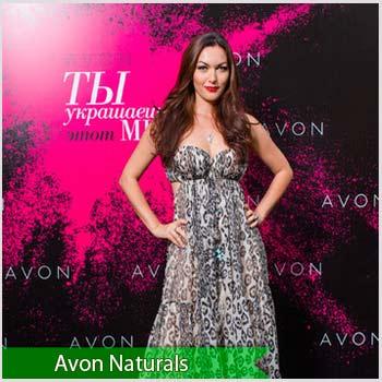 Обсуждение Avon Naturals