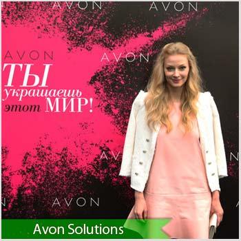 Обсуждение Avon Solutions