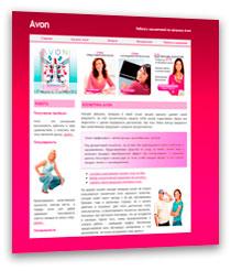 Создание сайтов эйвон как сделать чтобы картинка на сайте увеличивалась при наведении